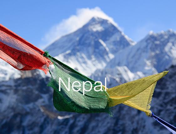 web_homepage_medida-jpg-Nepal